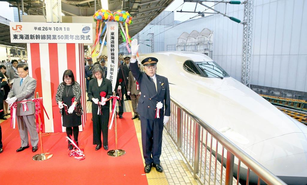 50 Years Shinkansen 1964-2014