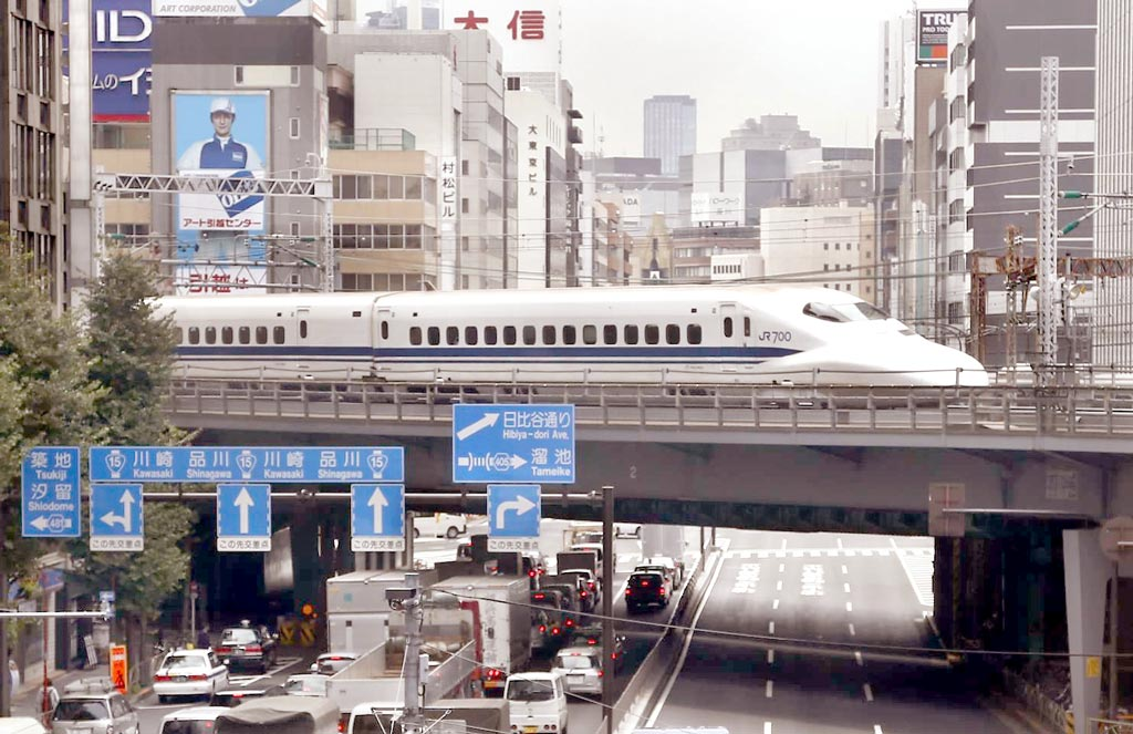Shinkansen Japan 50 Years